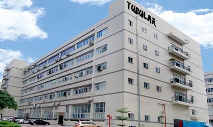 dongguan lighting factory